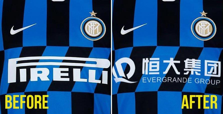 inter-milan-to-replace-iconic-pirelli-sponsor-1.jpeg