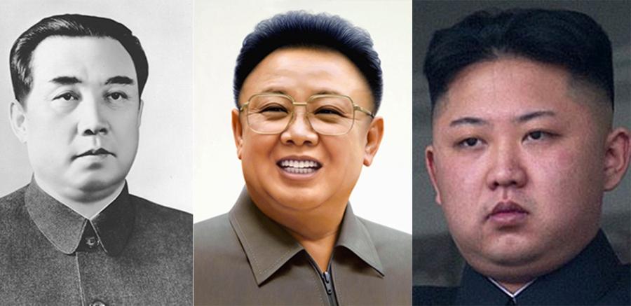 Kim Dynasty.jpg