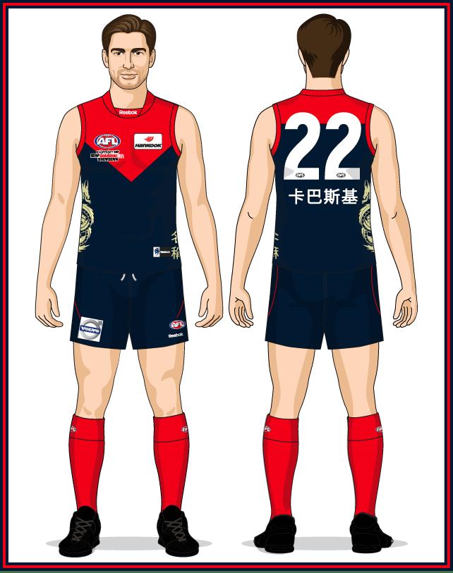 Melbourne-Uniform2010China.png